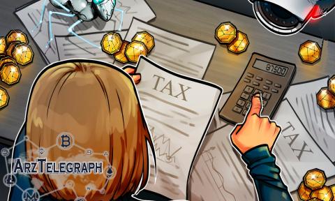 اقدام جدید بانک آلمان در زمینه ارزهای دیجیتال
