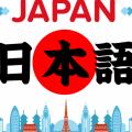 بانک مرکزی ژاپن کوین دیجیتال خود را می سازد.